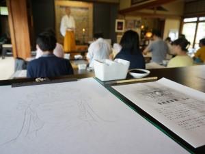 當麻寺中之坊の写仏