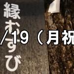平安神宮参拝コン