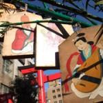 鷲神社の七福神絵馬