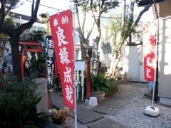 上神明天祖神社(弁財天)