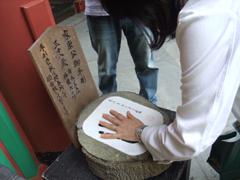 徳川家康の手形