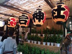 愛宕神社のほおづき市