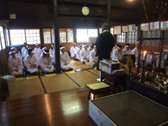護摩祈祷の説明
