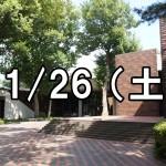 徳川家康-語り継がれる天下人展コン