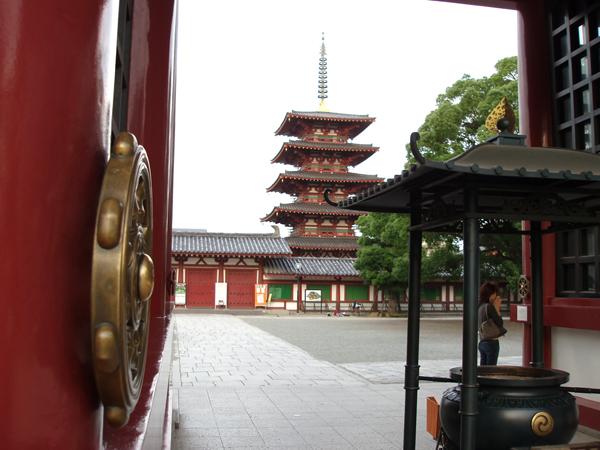 四天王寺参拝コン(大阪)