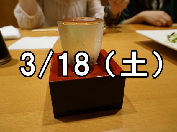 浦安寺社散策コン(千葉)