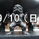 吉祥寺散策コン(東京)