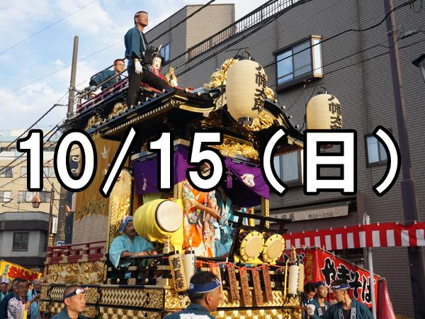 川越八幡宮で川越祭りコン3(埼玉)