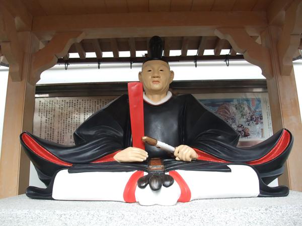 吉良上野介義央像