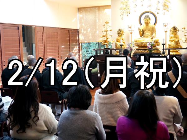 第一回寺コン(婚活パーティー)