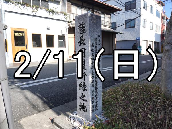 妙覺寺特別公開コン(京都)