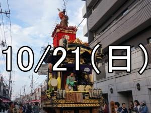 川越八幡宮で川越祭りコン4(埼玉)