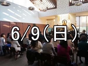 道往寺でお坊さんとの婚活コン4(東京)