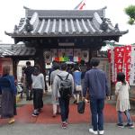 長寶寺秘仏御開扉コン(大阪)