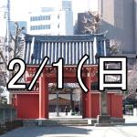 妙国寺の歴史と寺宝展コン(東京)