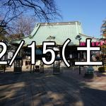 堀之内妙法寺涅槃会コン(東京)Over 40