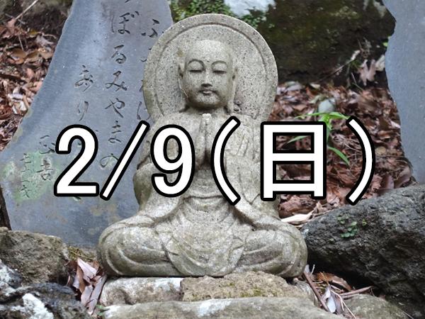 今出川尼門跡寺院特別公開コン(京都)