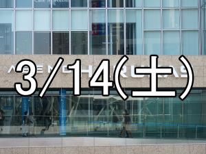 薬師寺展コン(大阪)